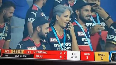 IPL 2021: Mujtaba Yousuf spotted in RCB stands during first match