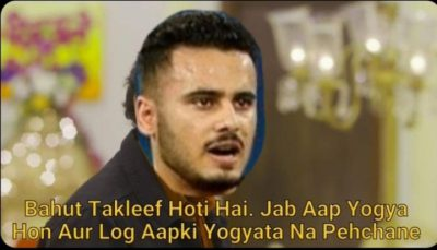 Memes galore after Abdul Samad's fiery cameo against KKR