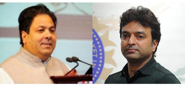 Rajiv Shukla, Arun Dhumal to head ad-hoc committee of JKCA Pic/Twitter