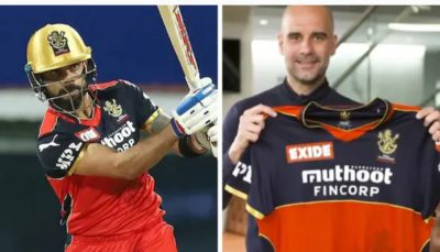 Pep Guardiola says it is time to learn cricket, thanks Virat Kohli for RCB shirt