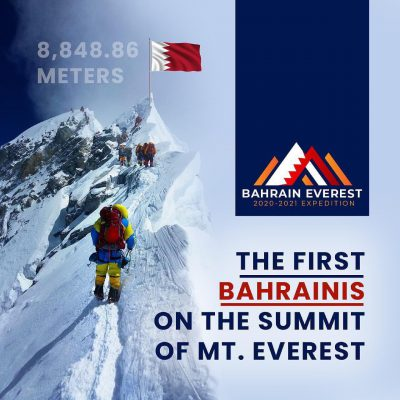 Bahrain Prince and team Scales Mount Everest