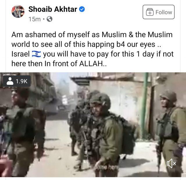 Palestine: I am ashamed of myself as Muslim, says Shoaib Akhtar. Pic/Screengrab