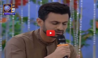Video of Shoaib Malik reciting Naat in Live show goes viral