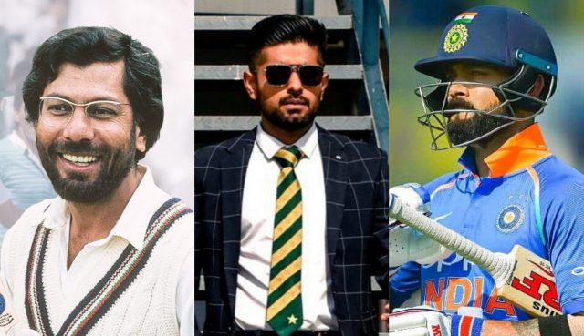 Pakistan legend Zaheer Abbas picks Virat Kohli, Babar Azam as his favourite batsmen