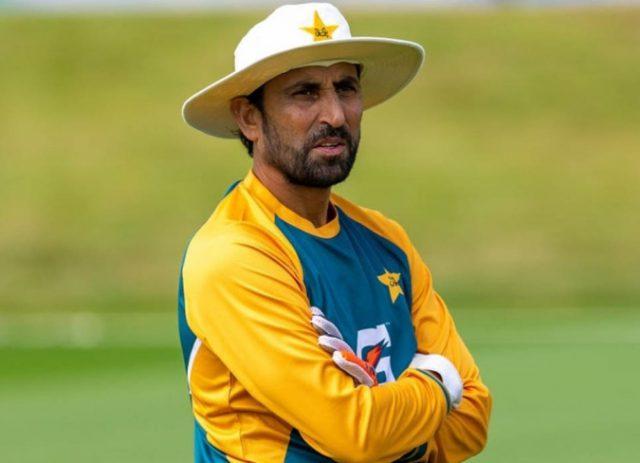 Younis Khan steps down as Pakistan batting coach. Pic/PCB