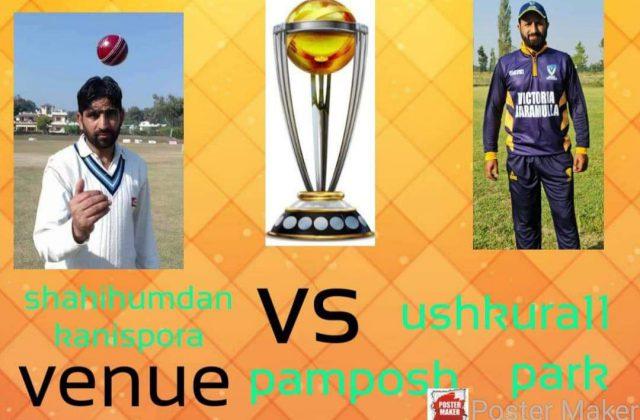 Alamdar T20 final tomorrow. Pic/KSW