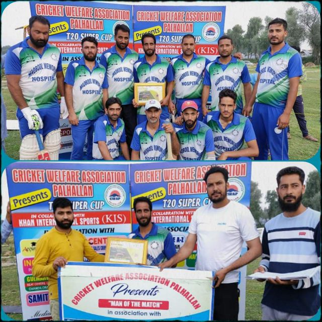 Super Cup Palhallan: Rising Star Palhallan beat Muqam-XI by 4-wickets. Pic/KSW