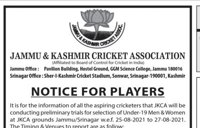 JKCA U-19 trials for men, women from Aug 25 to 27