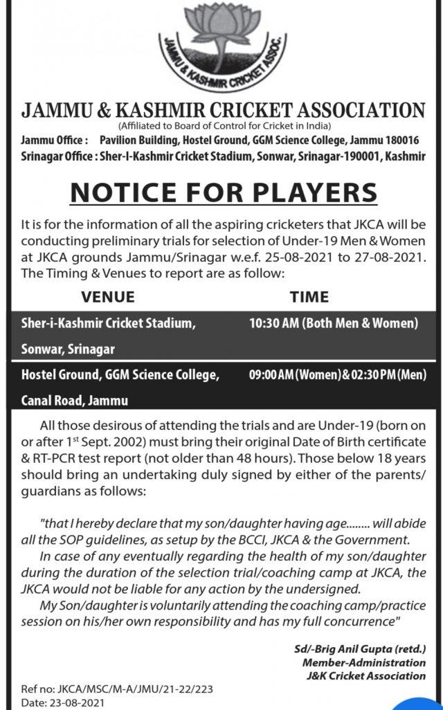 JKCA Under 19 Cricket trial Notice