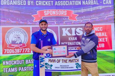 Champions Cup Narbal: Nadeem Dar stars in AHCC Arath win