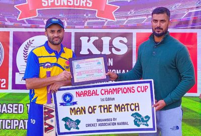 Champions Cup Narbal: Nadeem Dar shines in AHCC's win