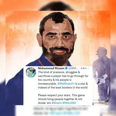 Please Respect Your Stars: Mohammad Rizwan speaks out in support of Mohammad Shami