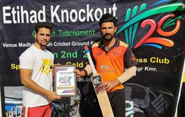 Etihad Knockout Tourney : Rayees Nazir stars in Changing Seasons big win. Pic/KSW